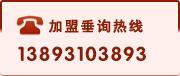 客服电话:0931-8455509