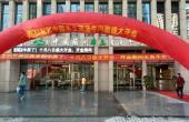 郑州新天地兰州本土牛肉面店开业