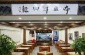 兰州本土牛肉面北京店
